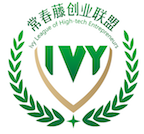常春藤创业联盟 Ivy League of High-tech Enterpreneurs Logo